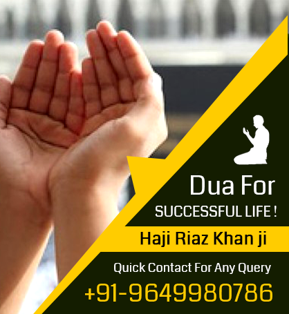 dua for successful life